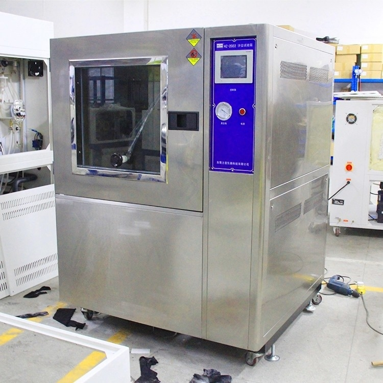 IP Class Sand And Dust Proof Chamber For Indoor Low Concentration Dust Pollution Testing